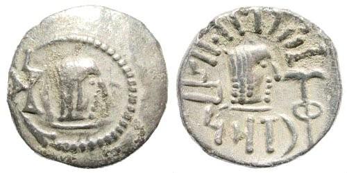 Ancient Coins - Arabia Felix. Himyarites. Tha'ran Ya'ub. Circa 50-150 AD. Raidan mint. AR Scyphate Quinarius (15mm, 1.42 gm). BMC Arabia, pg. 73, #2