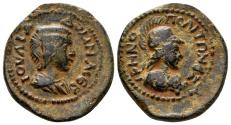Ancient Coins - Kilikia, Irenopolis-Neronias. Julia Domna. Augusta, 193-217 AD. AE 22mm - 1½ Assaria (8.54 gm). Dated CY 161 (211/2 AD). Karbach 82