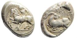 Ancient Coins - Kilikia, Kelenderis. Circa 430-420 BC. AR Stater (10.70 gm, 23mm). SNG France 52