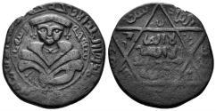 World Coins - Islamic, Ayyubids. Mayyafariqin & Jabal Sinjar. al-Awhad Najm al-Din Ayyub. AH 596-607. AE Dirhem (12.01 gm, 29mm). Album 856.2