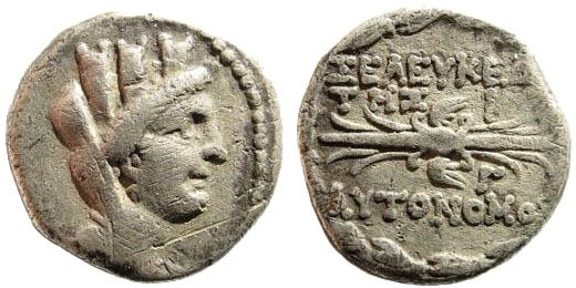 Ancient Coins - Syria, Seleucia Pieria. Undated early 1st  century BC. AR Drachm (3.40 gm, 16mm). Unpublished without date (?). Rare