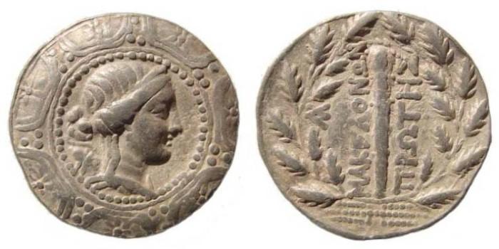 Ancient Coins - Macedon, Under Roman Rule. First Meris. Circa 167-148 BC. AR Tetradrachm (16.78 gm, 33.9 mm, 6h). Amphipolis mint. SNG Copenhagen 1310