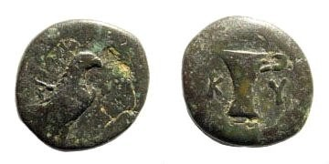 Ancient Coins - Aiolis, Kyme. 350-250 Century BC. AE 12mm (1.45 gm). SNG Copenhagen 44