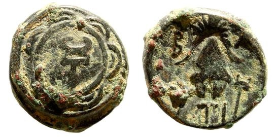 Ancient Coins - Macedonian Kings, Alexander III, The Great, 336-323 BC. AE 16mm (3.71 gm). Sardeis mint. Cf. Price 2614 (kerykeion to left)