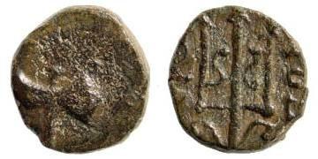 Ancient Coins - Caria, Mylasa. 2nd – 1st century BC. AE 9mm (0.84 gm). SNG Copenhagen 424