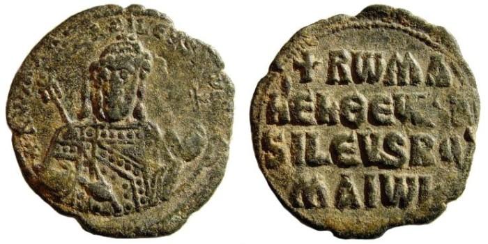 Ancient Coins - Constantine VII, Porphyrogenitus and Romanus I, 920-944.. AE Follis (5.58 gm, 26 mm). Constantinople mint. Sear 1760; DOC 25