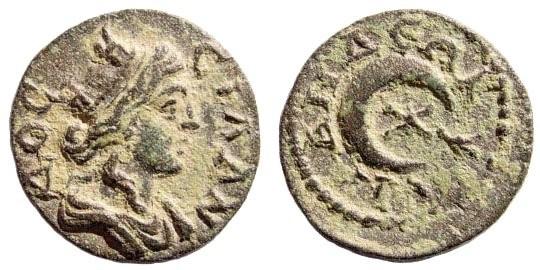 Ancient Coins - Lydia, Silandos. Time of Elagabalus, 218-222 AD. AE 16mm (2.46 gm). BMC 280, 14. SNG Tübingen 3829