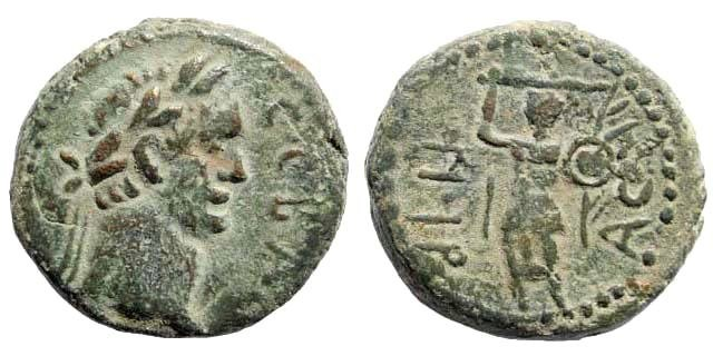 Ancient Coins - Judaea. Ascalon. Domitian, 81-96 AD. AE 19mm (7.21 gm). Dated CY 198, 94/5 AD. SNG ANS 701; Yashin, Ascalon to Raphia, 124