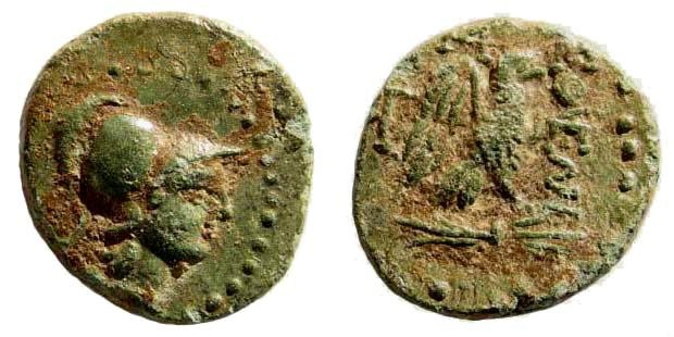 Ancient Coins - Kilikia, Soloi. 2nd – 1st century BC. AE 15mm (2.54 gm). Cf. SNG France 1188 (different monograms)