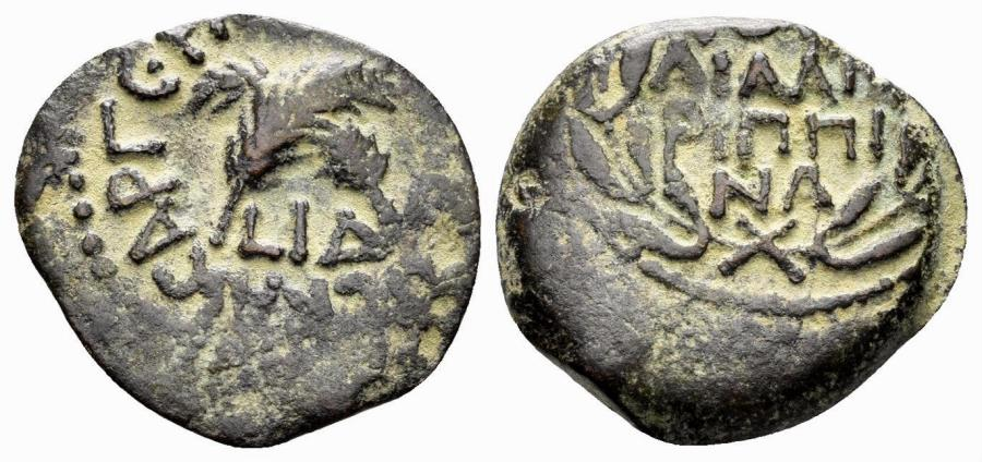 Ancient Coins - Judaea, Roman Procurators. Antonius Felix. 52-59 AD. AE Prutah (2.28 gm, 18mm). Dated RY 14 (54 AD). Hendin 1347