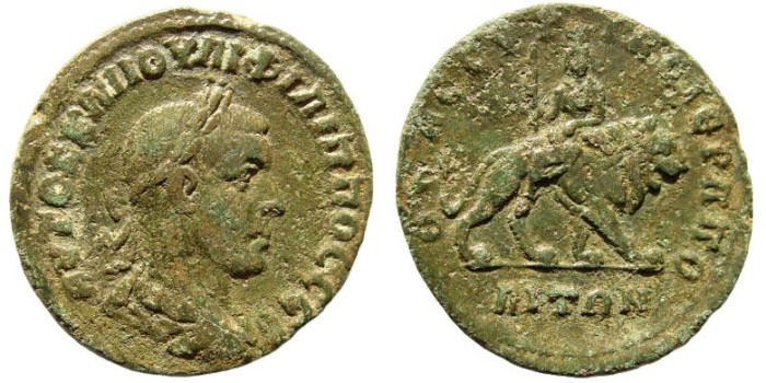Ancient Coins - Syria, Kommagene. Hierapolis. Philip II. 247-249 AD. AE 29mm (15.27 gm). SNG München 28, 485
