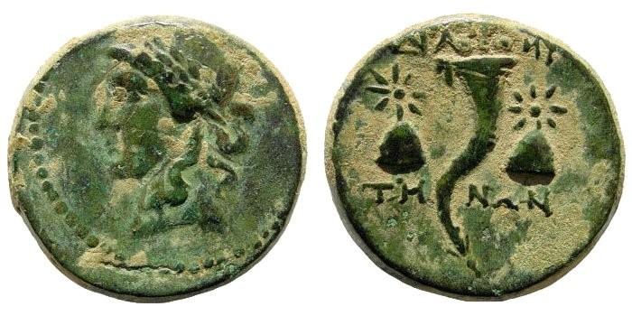 Ancient Coins - Mysia, Adramytion. Mithradates VI Eutopater. 110-90 BC. AE 21mm (8.36 gm).