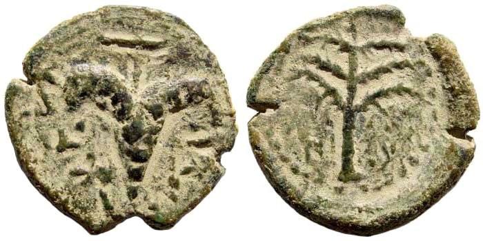 Ancient Coins - Judaea. Bar Kochba Revolt. 132-135 AD. AE 21mm (5.54 gm). Irregular Coinage. Mildenberg 231 (O7/ R7)