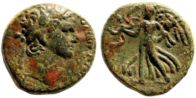 Ancient Coins - Judaea, Roman Administration. Domitian. 81-96 AD. AE 19mm (5.21 gm, 12h). Caesarea mint. SNG ANS 495-8