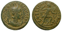 Ancient Coins - Ionia, Ephesos. Salonina, Augusta, 254-268 AD. AE 26mm (8.41 gm). SNG Copenhagen 532; SNG München 268