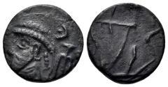 Ancient Coins - Elymais Dynasty. Orodes III, 2nd century AD. AE Drachm (3.12 gm, 16mm). van't Haaff 16.4-2-2b