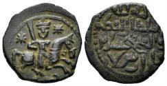 World Coins - Islamic, Seljuks. Rum. Ghiyath al-Din Kay Khusraw I bin Qilich Arslan. Second reign, 1204-1211 AD. Album 1207