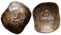 Ancient Coins - Latin Rulers of Constantinople. 1204-1261. Billon aspron Trachy (2.00 gm, 23.5mm). Constantinople mint. SB 2046