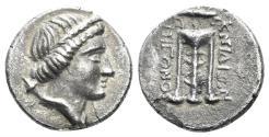Ancient Coins - Karia. Knidos. Circa 250-210 BC. AR Tetrobol (2.44 gm, 14mm), Epigonos, magistrate. SNG Copenhagen 281