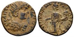 Ancient Coins - Phrygia, Peltai. Caracalla. 197-217 AD. AE 21mm (5.83 gm). Strategos Tat. Arionos. Cf. SNG von Aulock 8434