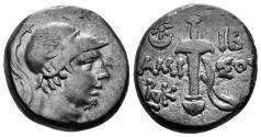 Ancient Coins - Pontos. Amisos. Time of Mithradates VI Eupator. Circa 100-85 BC. AE 20mm (8.61 gm). Malloy 32d
