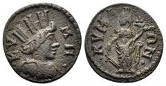 Ancient Coins - Aiolis, Kyme. Time of Valerian to Gallienus, 253-268 AD. AE 17mm (2.90 gm). SNG Copenhagen 136