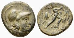 Ancient Coins - Macedonian Kingdom. Antigonos II Gonatas, 277/6-239 BC. AE 19mm (5.91 gm). Cf. SNG Alpha Bank 1017
