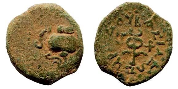 Ancient Coins - Judaea, Herodian Kings. Herod I (the Great). 40-4 BCE. AE 2 Prutot (2.48 gm, 17mm). Hendin 488