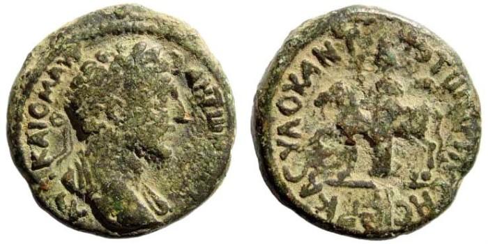 Ancient Coins - Syria, Decapolis. Hippum. Marcus Aurelius. 161-180 AD. AE 25mm (10.30 gm). Spijkerman 9 (same obv. die); SNG ANS 1137 (same obv. die)