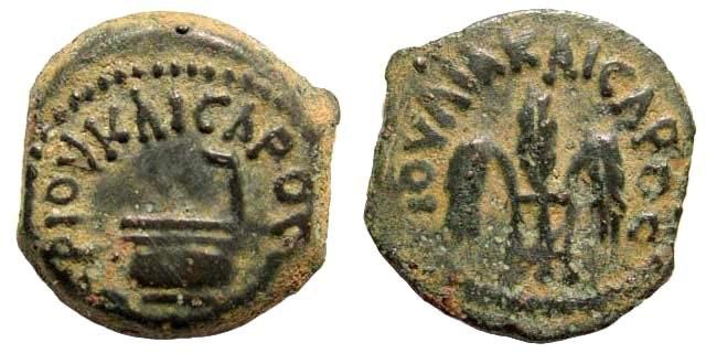 Ancient Coins - Roman Procurators of Judaea. AE Prutah (2.19 gm, 16mm). Pontius Pilate, 26-36 AD. Hendin 648