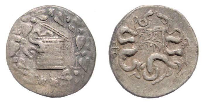 Ancient Coins - Mysia, Pergamum, Cistophorus, helmet