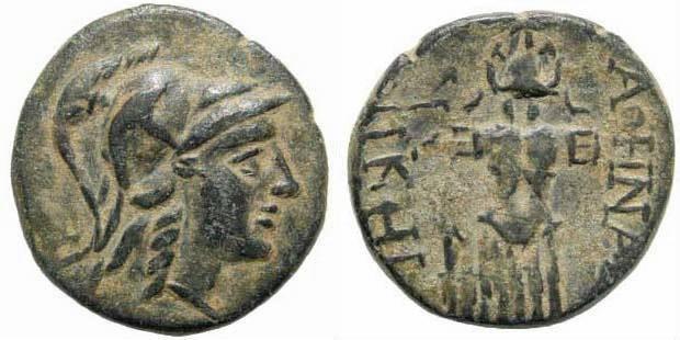 Ancient Coins - Mysia, Pergamon . Circa 2nd Century BC. AE 21mm (5.16 gm). SNG von Aulock 1374; SNG France 1884