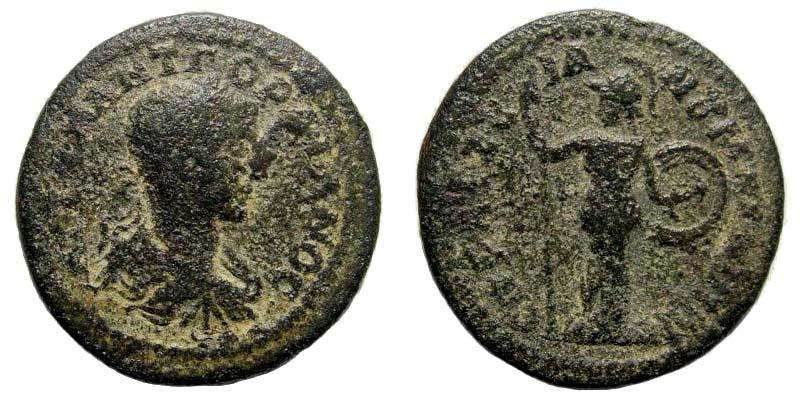 Ancient Coins - Ionia, Magnesia. Gordian III, 238-244 AD. AE 30mm (11.84 gm). Cf. RPC 513 (different magistrate)