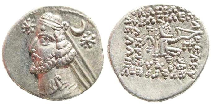 Ancient Coins - Parthian Kindom, Orodes II. 57-38 BC. AR Drachm (4.06 gm, 19mm). Rhagae mint. Sellwood 48.10