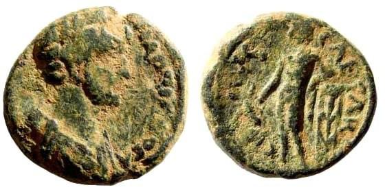 Ancient Coins - Samaria, Caesarea Maritima. Hadrian, 117-138 AD. AE 18mm (5.17 gm). SNG ANS 771