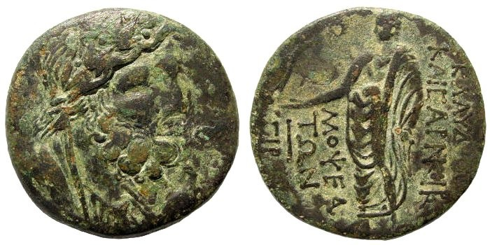 Ancient Coins - Cilicia, Mopsos. Claudius. 41-54 AD. AE 28mm (10.58 gm). Dated year 113, 45-46 AD. SNG Levante 1322; RPC I 4054