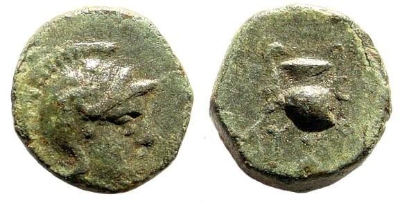 Ancient Coins - Aiolis, Myrina. Circa. 2nd century BC. AE 9mm (0.70 gm). SNG Copenhagen 217