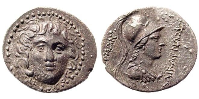 Ancient Coins - Caria. Halicarnassus. First century BC. AR Drachm (3.87 gm). SNG Kayhan 763