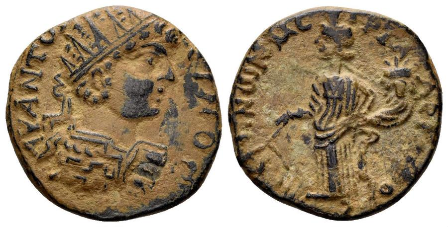 Ancient Coins - Phrygia, Peltai. Caracalla. 197-217 AD. AE 21mm (5.83 gm). Strategos Tat. Arionos. Cf. SNG von Aulock 8434