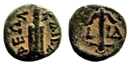 Ancient Coins - Samaria, Caesarea Maritima. Quasi-Autonomous. AE 16mm (2.45 gm). Dated RY 14 (68 AD). SNG ANS 745. Rare