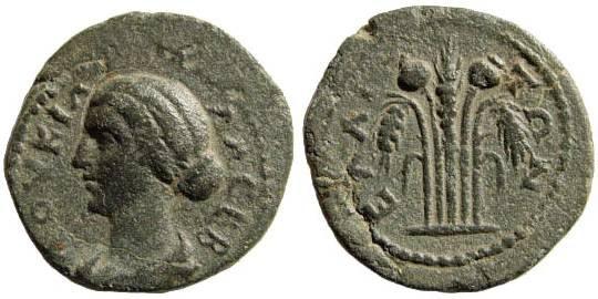 Ancient Coins - Aeolis, Elaea. Lucilla, daughter of Marcus Aurelius, died 183 AD. AE 17mm (2.76 gm). Sear-; SNG Tübingen-; SNG München-; SNG Copenhagen-