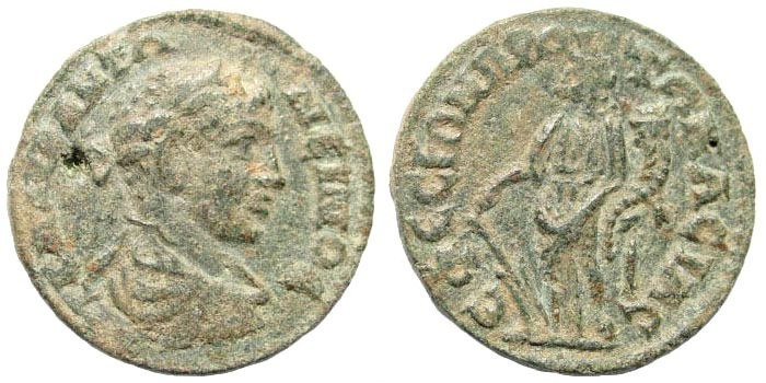 Ancient Coins - Ionia, Ephesos. Elagabalus. 218-222 AD. AE 22mm (5.76 gm). SNG München 183