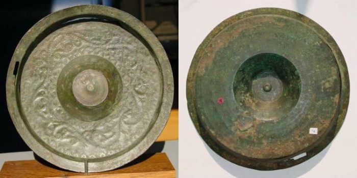 Ancient Coins - ARCHAIC GREEK. Asia Minor. Ca. 700-550 BC. Diameter 175 mm. Bronze decorated Omphalos