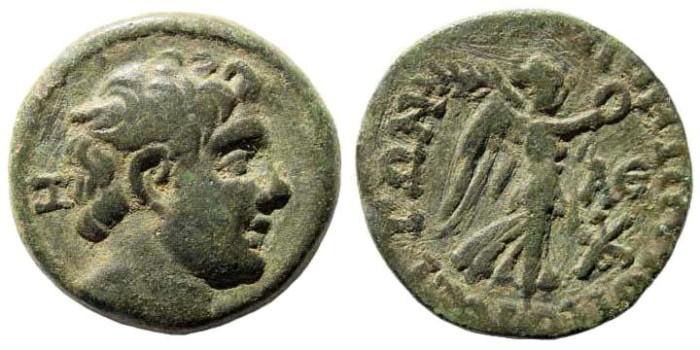 Ancient Coins - Kilikia, Pompeiopolis. Cnaeus Pompeius Magnus (Pompey the Great). Circa 66 BC. AE 21mm (6.53 gm). SNG France 1215