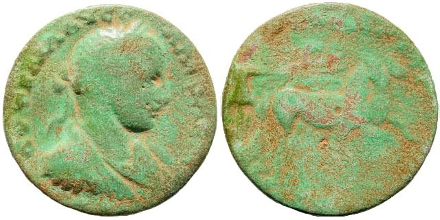 Ancient Coins - Cilicia, Anazarbus. Severus Alexander. 222-235 AD. AE 26mm (10.22 gm). Dated year 248, 229-230 AD. Zeigler 624.1