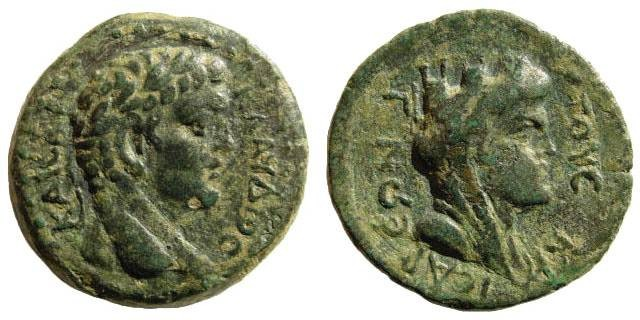 Ancient Coins - Cilicia, Anazarbos (?), Claudius I, 41-54 AD, AE 21mm (5.07 gm.). RPC 4084