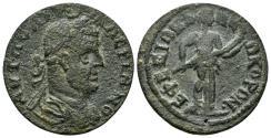 Ancient Coins - Ionia, Ephesos. Valerian I, 253-260 AD. AE 26mm (8.08 gm). Karwiese 1044 (O.13/ R.71)
