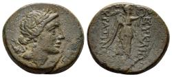 Ancient Coins - Ionia, Magnesia ad Maeandrum. Circa 88-85 BC. AE 19mm (5.17 gm). Eukles magistrate. SNG Copenhagen 852
