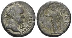 Ancient Coins - Egypt, Alexandria. Vespasian. 69-79 AD. BI Tetradrachm (9.95 gm, 24mm). Dated RY 2 (69/70 AD). RPC II 2411