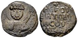 World Coins - Crusaders, Antioch. Tancred. Regent, 1101-1112. AE Follis (2.83 gm, 20mm). First type. Metcalf, Crusades 53-6